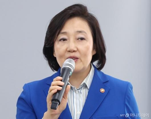 [사진]인사말하는 박영선 중기부장관