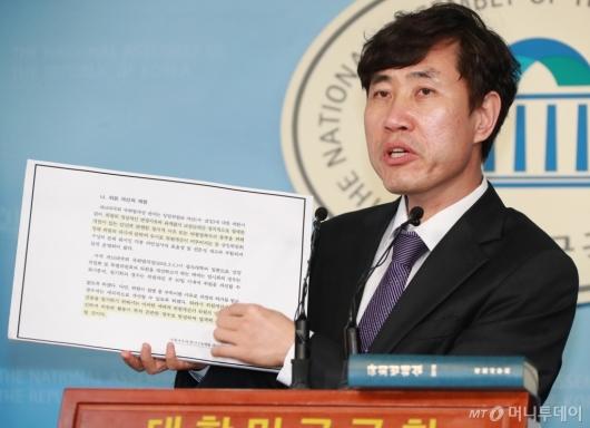 [사진]하태경 '오신환 사보임은 불법'