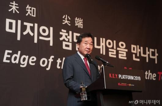 [사진]키플랫폼 2019 리셉션 참석한 이낙연 총리