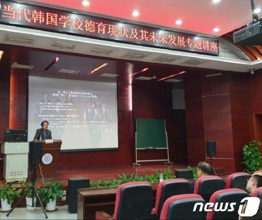 [사진] 조희연 교육감, 중국 칭화대에서 강연