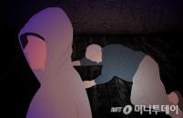 뜨거운 감자, 조현병 \'강제입원\'…해외는?