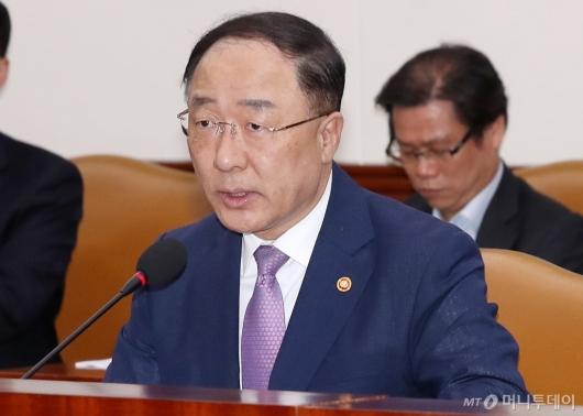 [사진]긴급관계장관회의 주재하는 홍남기 부총리