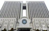 송선미 남편 살해범, 유족에게13억 배상 판결
