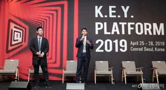 [사진]'2019 키플랫폼' 발표하는 재키 장-켄트 히다오 마키쉬마 대표