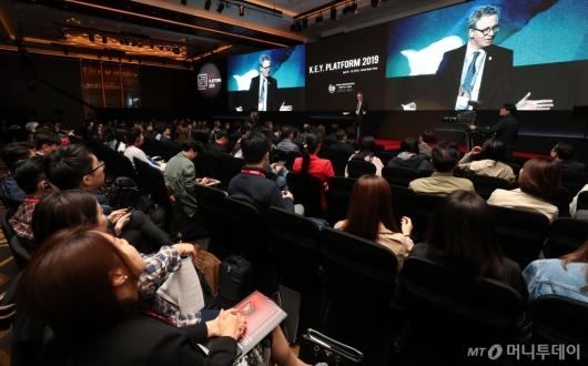 [사진]'2019 키플랫폼' 특별세션 '과학기술 혁신의 내일을 만나다'