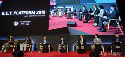[사진]'2019 키플랫폼', 혁신성장을 위한 미래 유망기술 토론