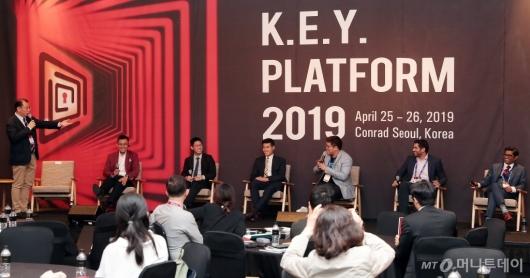 [사진]'2019 키플랫폼' 금융산업의 와해에 대해
