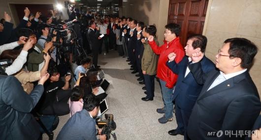 [사진]정치·사법개혁 봉쇄한 자유한국당