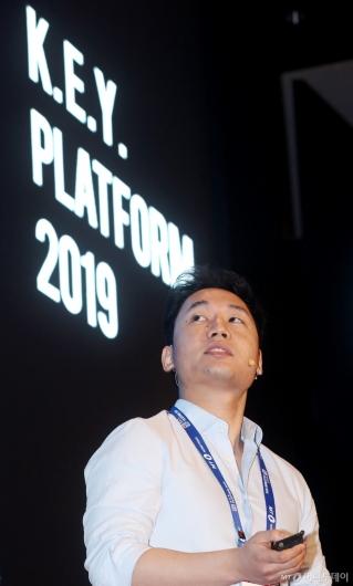 [사진]임성은 대표, 2019 키플랫폼 기조특강
