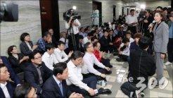 나경원, 1박2일 국회 전투<br> '한국당 승리' 선언
