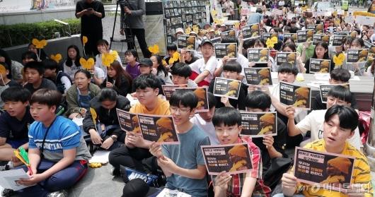 [사진]'일본은 성노예제 사죄하라'