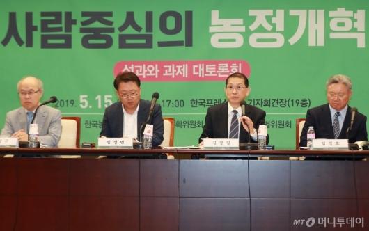 [사진]'사람중심의 농정개혁' 토론회 개최