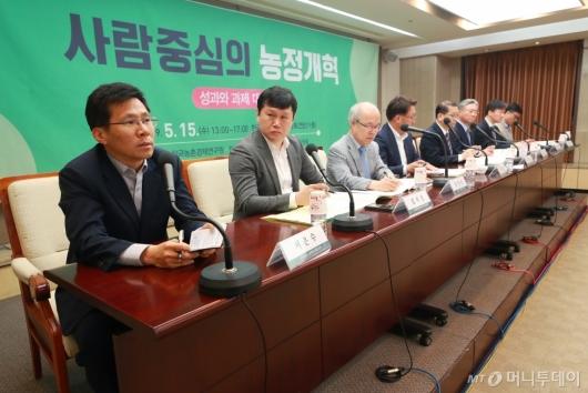 [사진]'사람중심의 농정개혁' 토론회