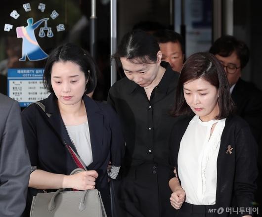 [사진]법원 나서는 조현아