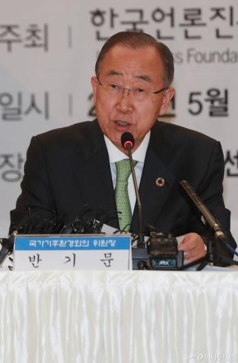 [사진]반기문 위원장, 미세먼지 포럼 기조연설
