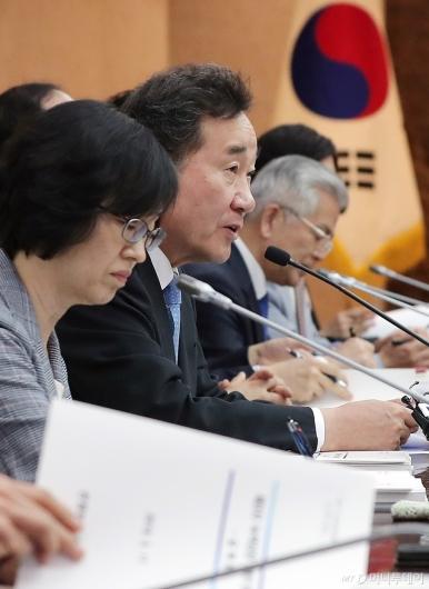 [사진]이낙연 총리, '녹색성장위원회 회의 주재'