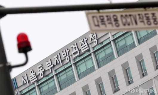 [사진]김학의 구속후 첫 조사 진행중인 동부지검