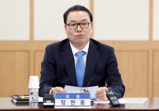 [사진]검찰과거사위원회 회의 주재하는 정한중 대행