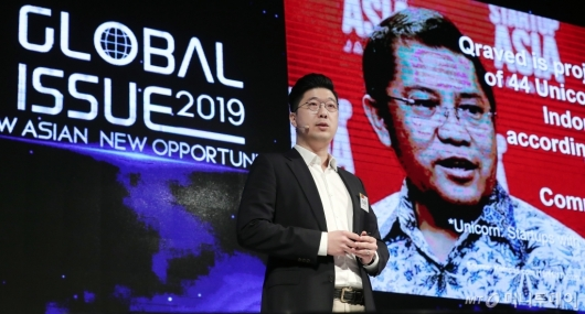 [사진]'글로벌 이슈2019' 참석한 김성훈 큐레이브드 대표