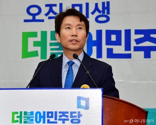 [사진]모두발언하는 이인영 원내대표