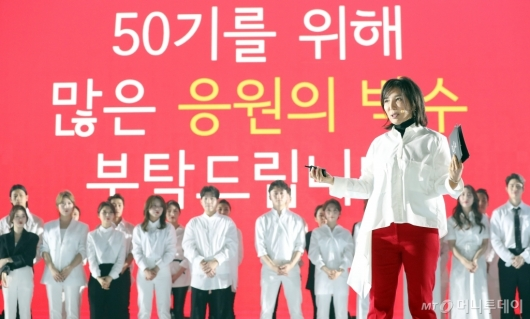 [사진]강윤선 대표, '제50회 준오 컬렉션' 축사