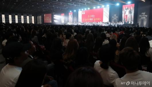 [사진]준오 아카데미, '제50회 준오 컬렉션' 개최