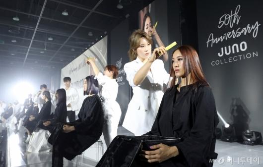 [사진]준오 아카데미, 우먼 컷 & 컬러 시연