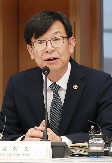[사진]발언하는 김상조 위원장