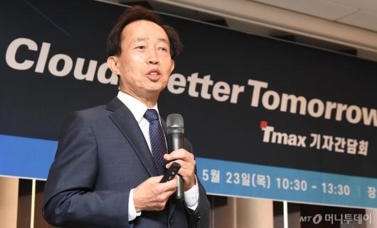 [사진]발표하는 박대연 티맥스 회장