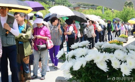 [사진]故 노무현 전 대통령 10주기 추도식 참석한 시민들