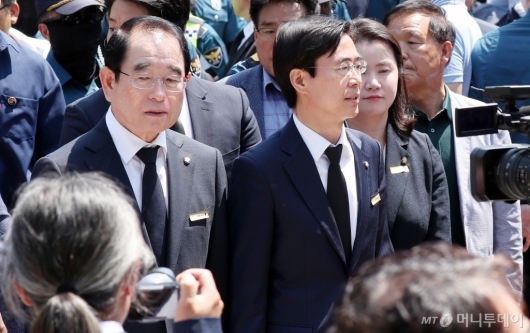 [사진]황교안 대표 빠진 자유한국당 대표단