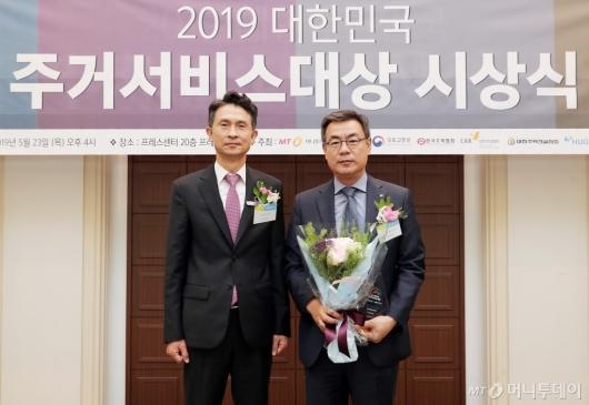 [사진]대우건설, '주거서비스대상' 생활인프라 부문 수상