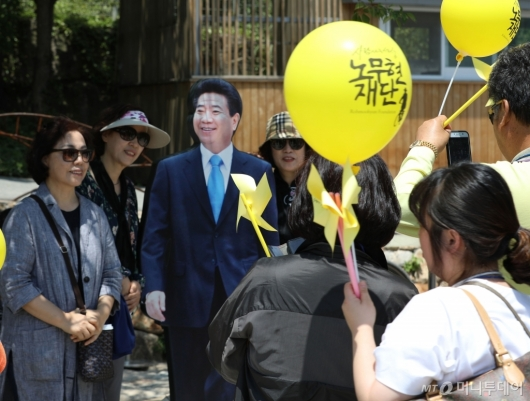 [사진]故 노무현 서거 10주기 추도식 참석한 시민들