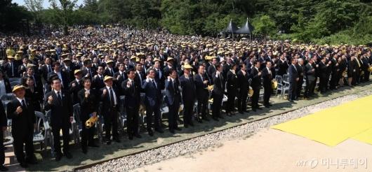 [사진]故 노무현 전 대통령 서거 10주기 추도식 엄수