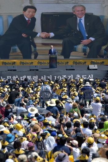 [사진]추도사 하는 조지 부시 전 미국 대통령