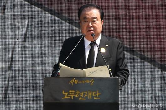 [사진]추도사하는 문희상 국회의장