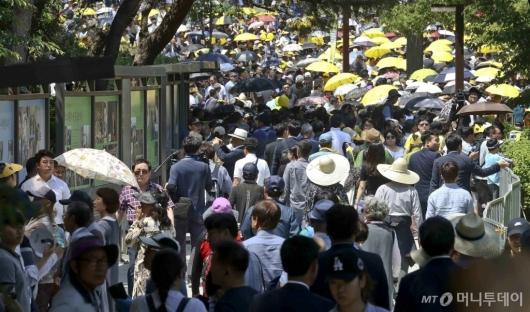 [사진]인산인해 이룬 故 노무현 전 대통령 추도식장