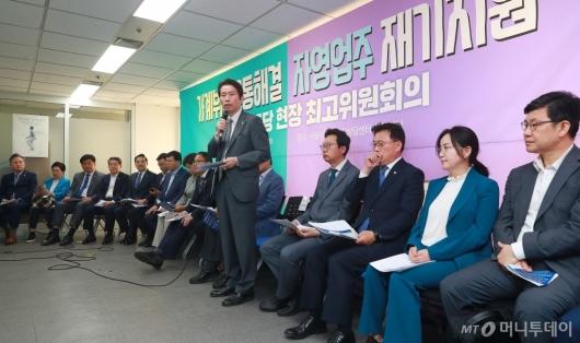 [사진]민주당, 금융복지상담센터 현장최고위 개최