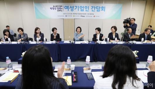 [사진]여성기업인 만난 박영선 중기벤처부 장관