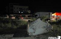 \'와장창\'…강릉 수소탱크 폭발 순간(영상)