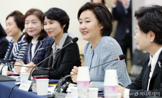 [사진]여성기업인들과 만난 박영선 장관