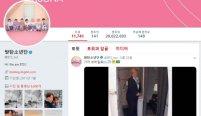 BTS 트위터 팔로워도 1위… 2000만명 돌파