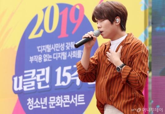 [사진]정승환 'u클린 15주년 청소년 문화콘서트' 참석