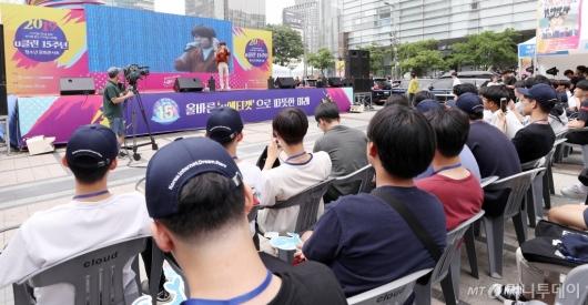 [사진]2019 u클린 청소년 문화콘서트 개최