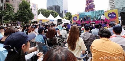 [사진]'2019 u클린 콘서트' 뜨거운 열기