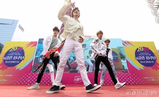 [사진]NCT DREAM, u클린 15주년 청소년 문화 콘서트