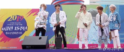 [사진]NCT DREAM, 'u클린 콘서트 함께해요'