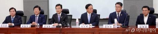[사진]국회 외통위 당정협의