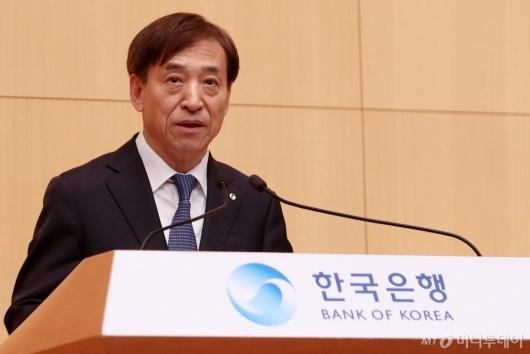 [사진]창립 기념사하는 이주열 한국은행 총재