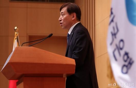 [사진]이주열 총재, 한국은행 69주년 창립 기념사
